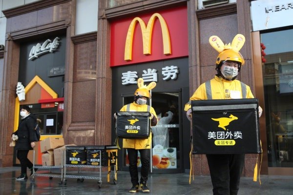 China's food delivery giant Meituan hits $100B valuation amid pandemic